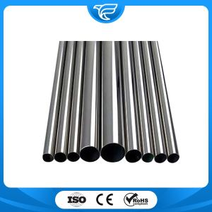 309S/310S Stainless Steel Tube