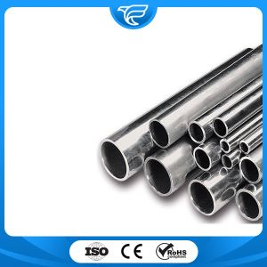 316/316L/316Ti/317 Stainless Steel Tube
