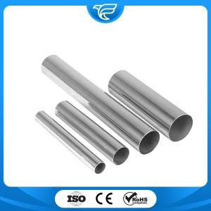409/410/420/430/446 Stainless Steel Pipe